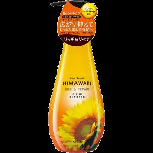 ひまわりシャンプー(リッチ&リペア) オレンジ