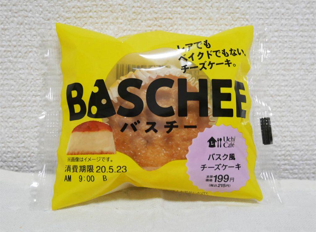バスク風チーズケーキ バスチーパッケージ
