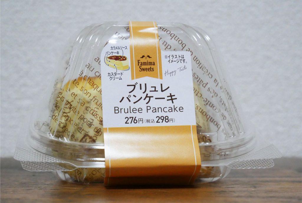 ブリュレパンケーキのパッケージ