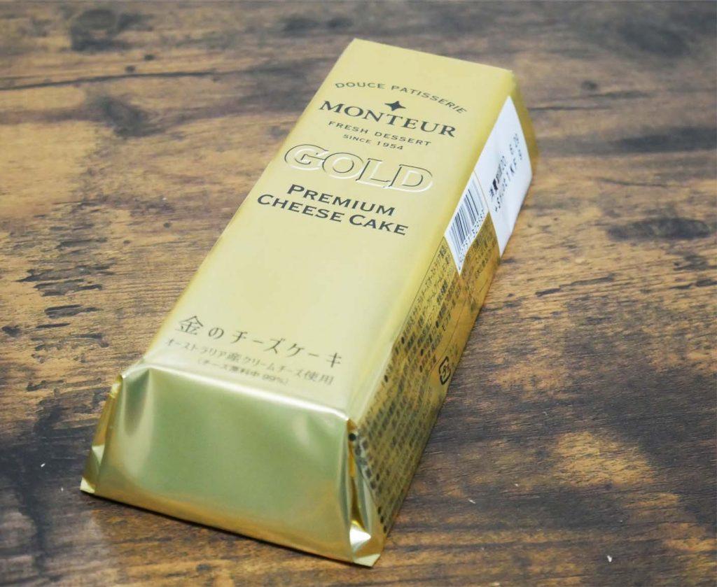 金のチーズケーキのパッケージ