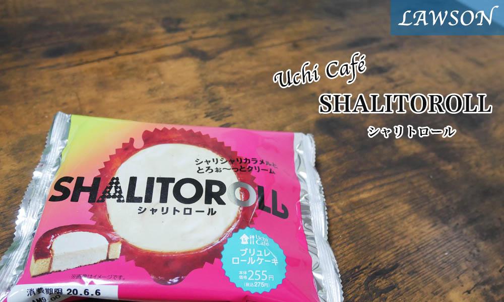 シャリ食感のロールケーキ!?「シャリトロール」が大注目されてた!