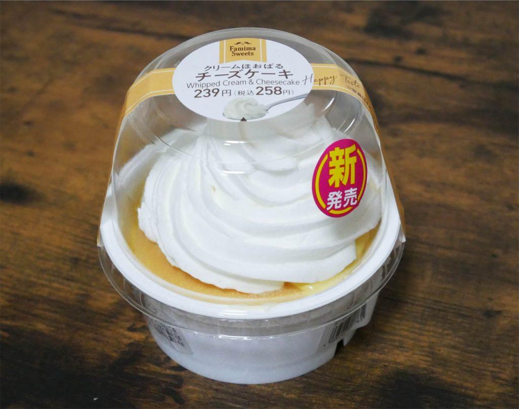 クリームほおばる チーズケーキパッケージ
