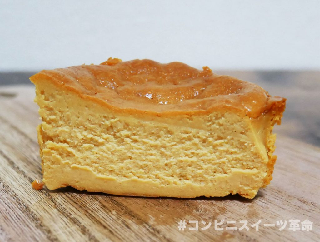 キャラメルバスクチーズケーキの断面図