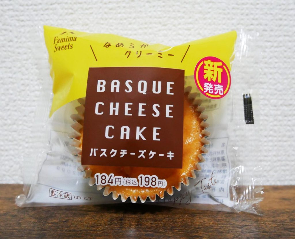 バスクチーズケーキパッケージ