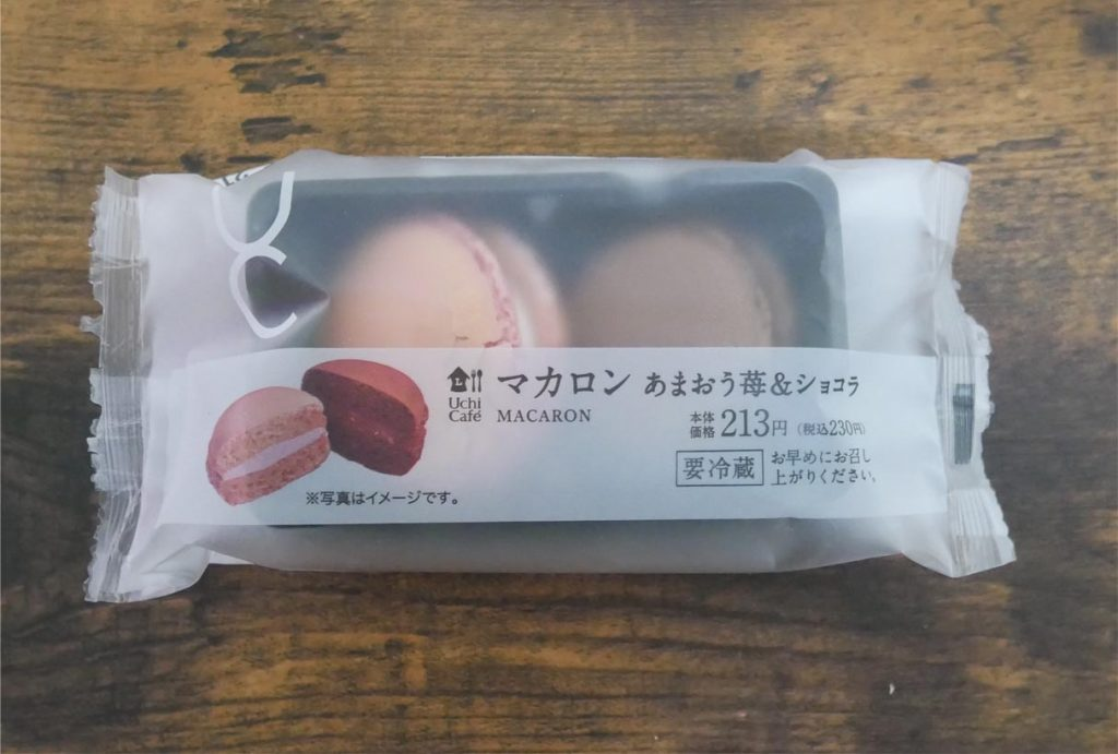 マカロン(あまおう苺&ショコラ)パッケージ