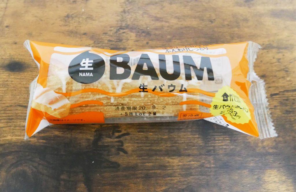 生バウム -生バウムクーへン-パッケージ