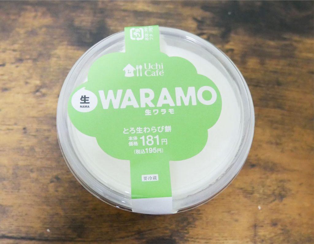WARAMO