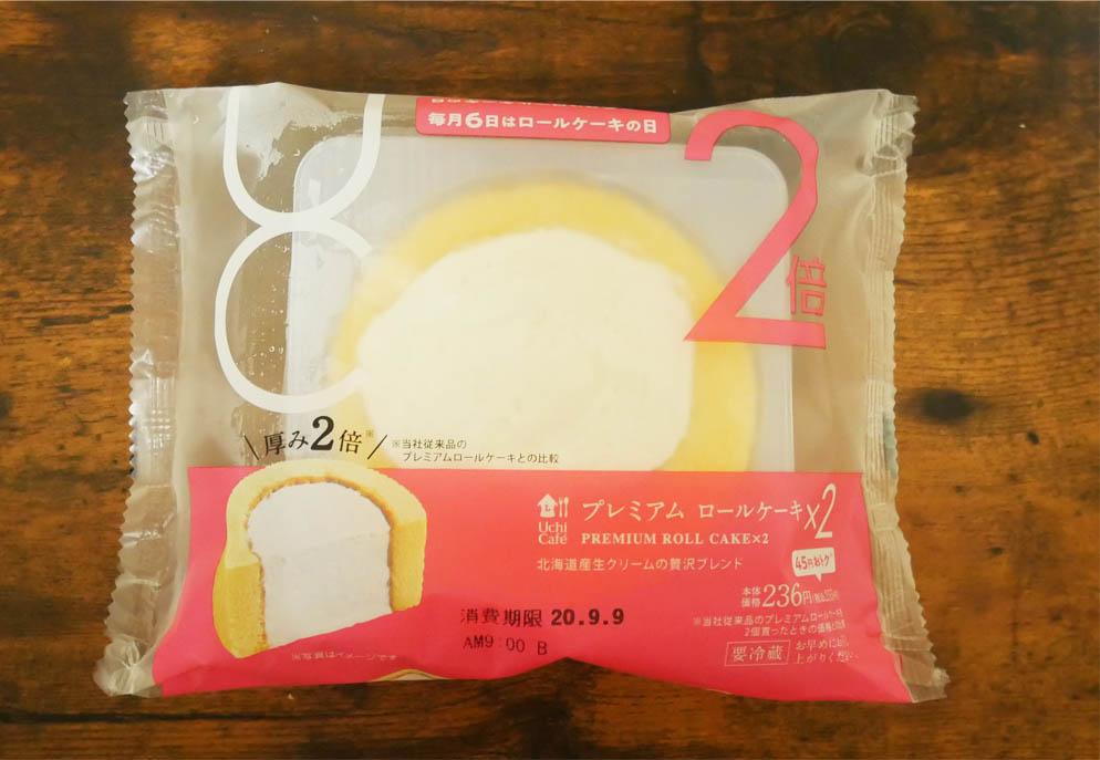 プレミアムロールケーキ×2パッケージ