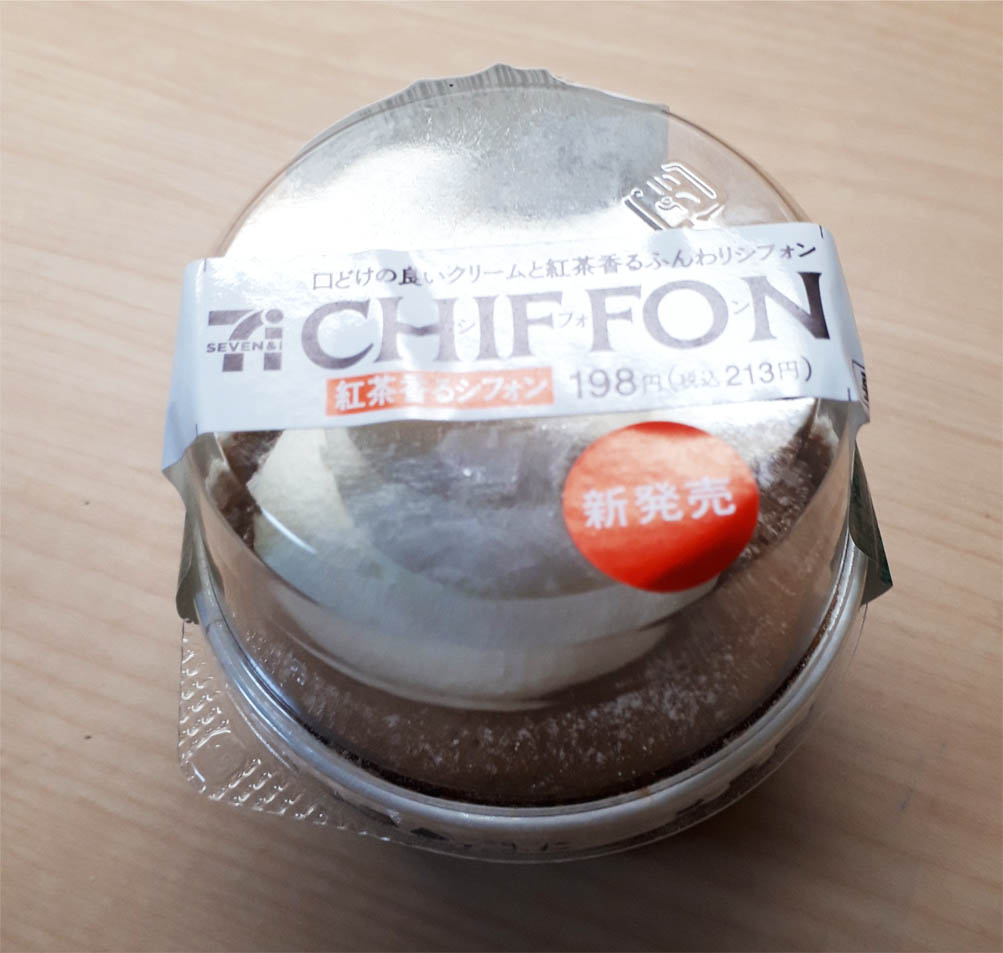 紅茶香るシフォン1