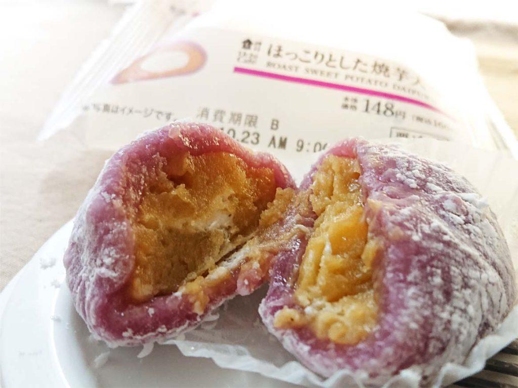 ほっこりとした焼芋大福断面図