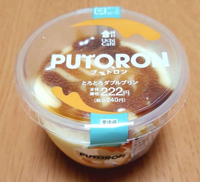プートロン‐とろとろダブルプリン‐のパッケージ