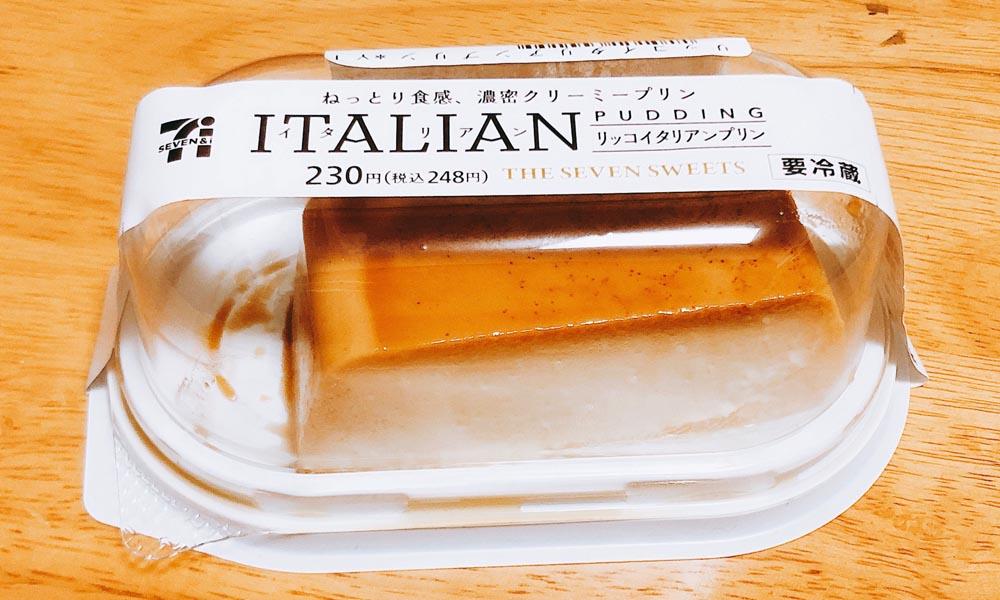 セブンの低カロリーデザート「イタリアンプリン」が美味すぎる