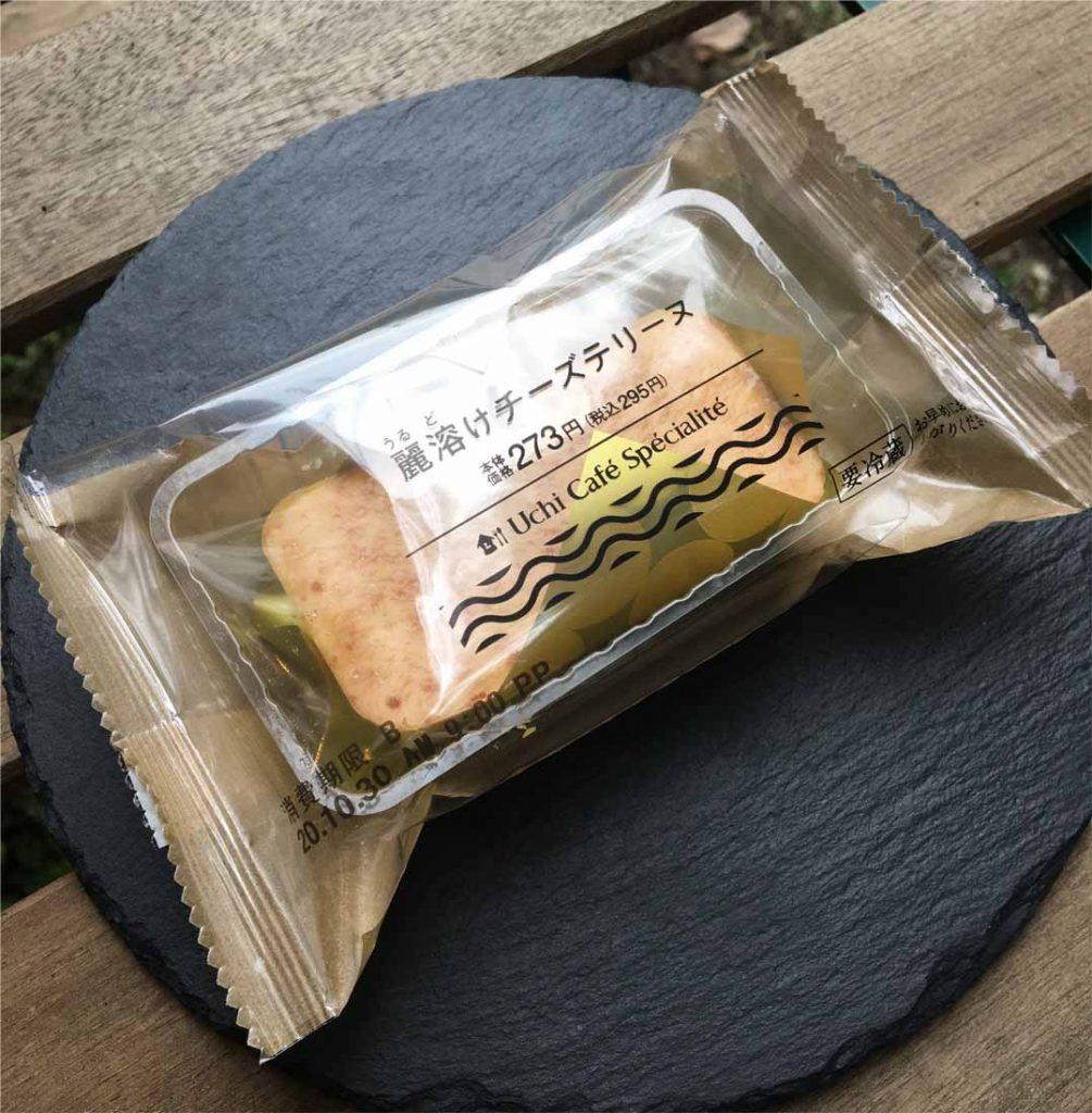 麗溶(うるど)けチーズテリーヌパッケージ
