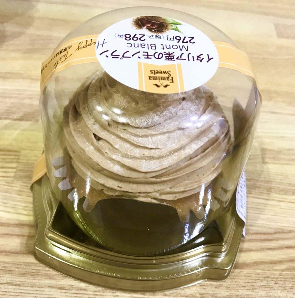 イタリア栗のモンブランパッケージ
