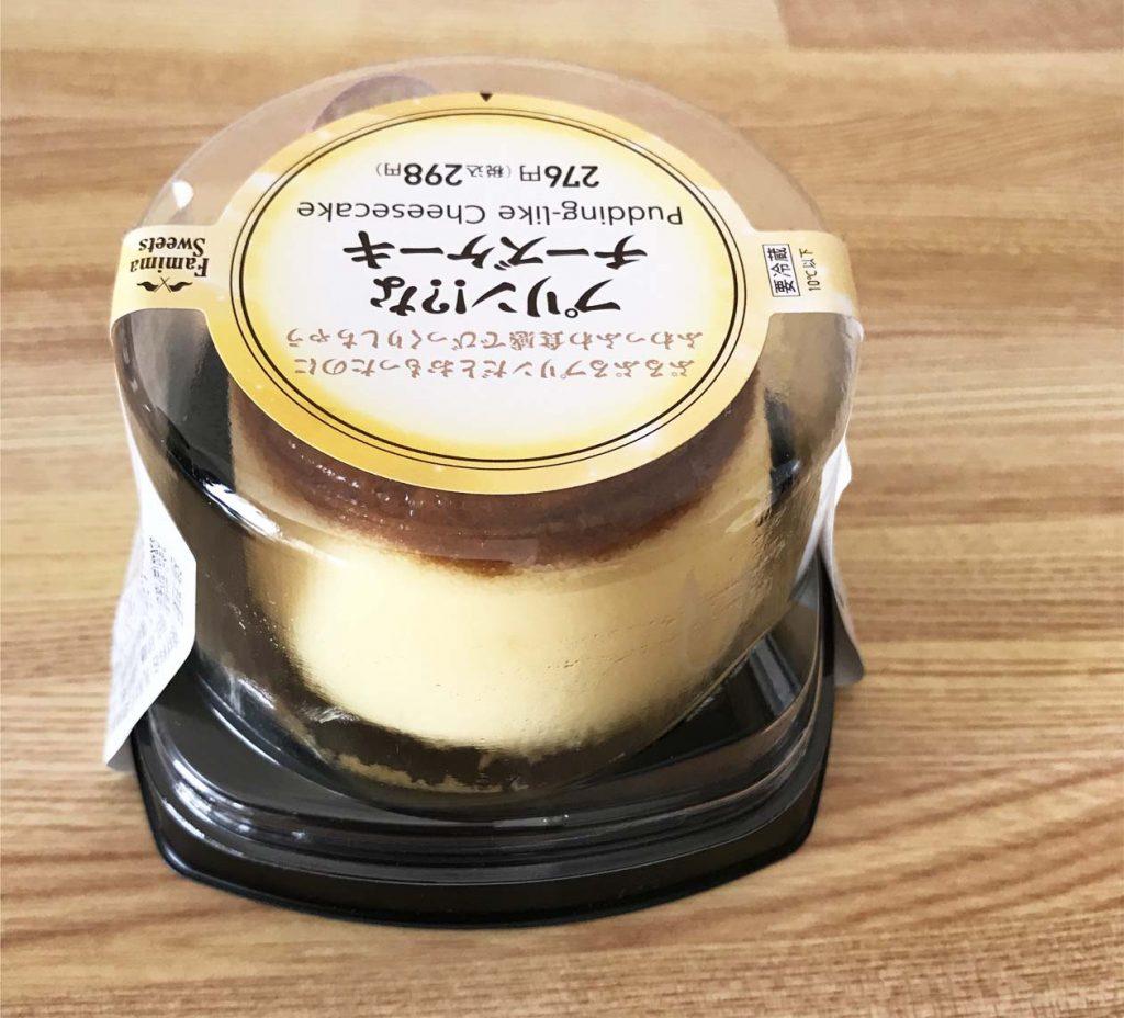 プリンな⁈チーズケーキパッケージ1