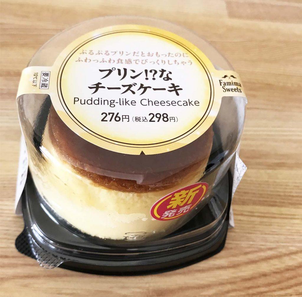 プリンな⁈チーズケーキパッケージ