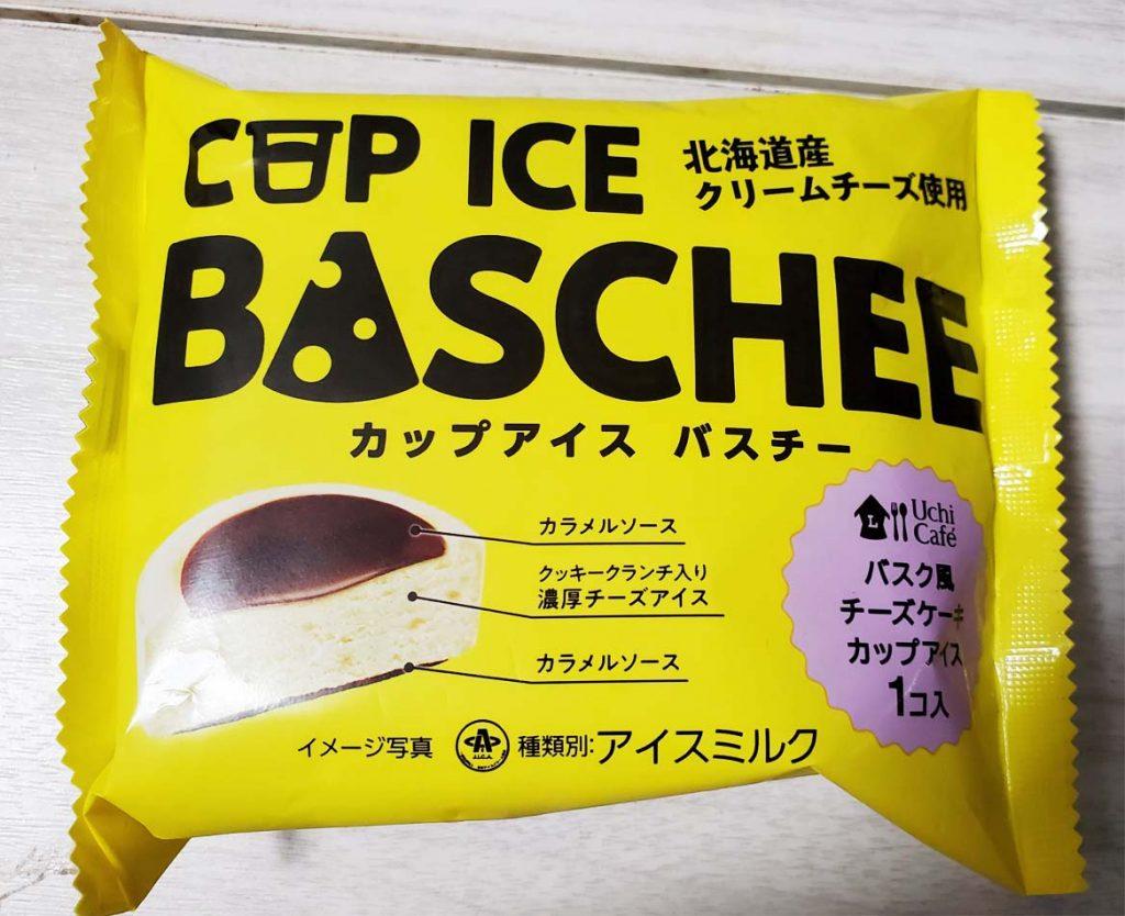 カップアイスバスチーパッケージ