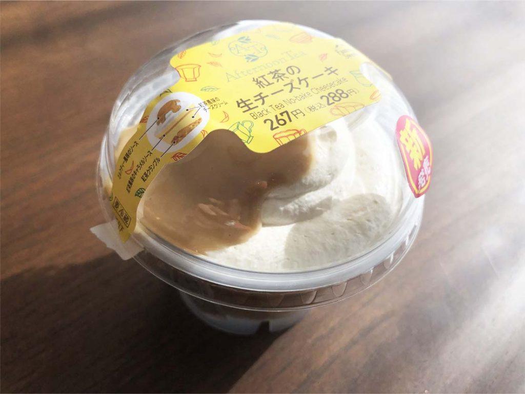 紅茶の生チーズケーキパッケージ