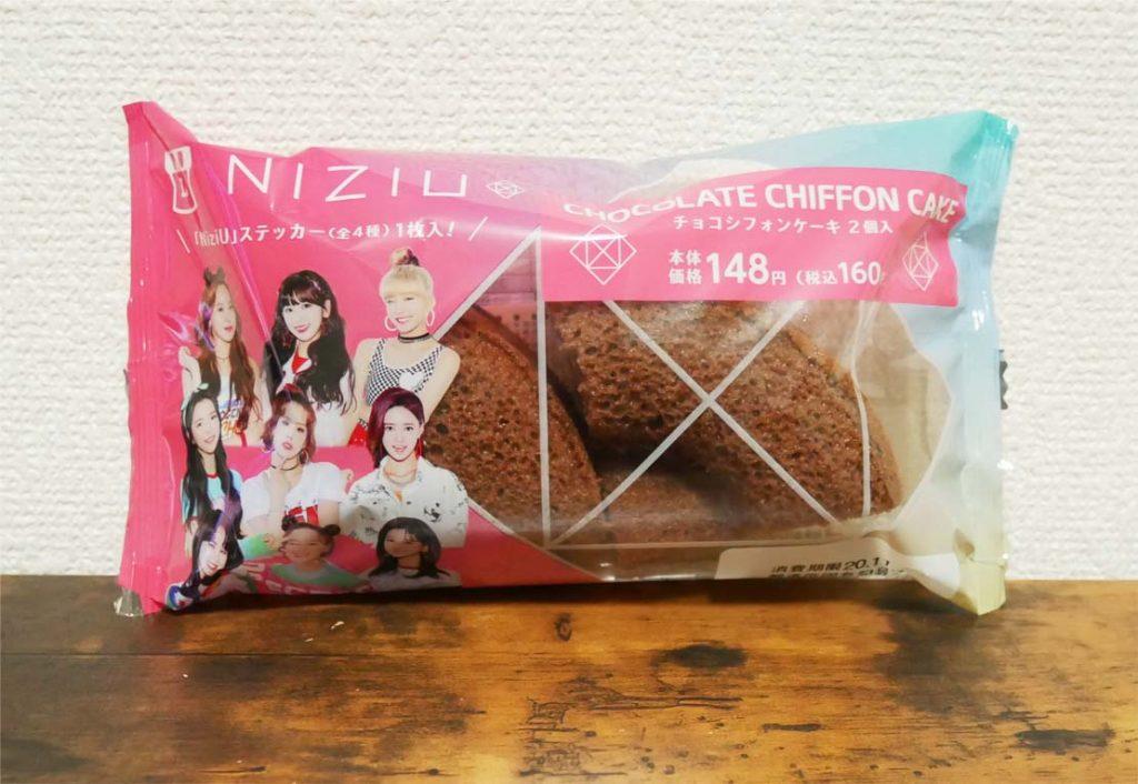 NiziU(二ジュー) チョコシフォンケーキパッケージ