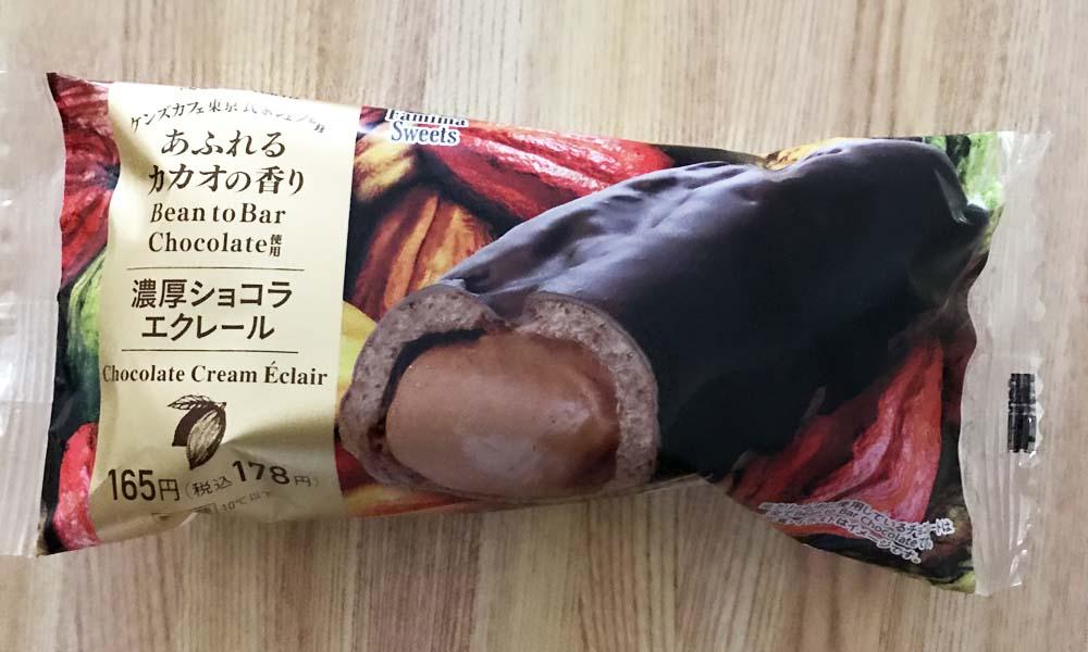 濃厚ショコラエクレール