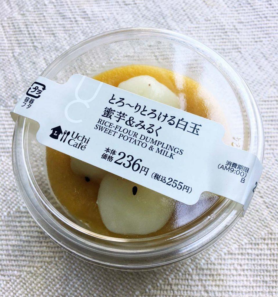 とろ〜りとろける白玉 蜜芋&みるくパッケージ