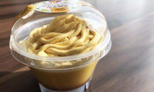 安納芋のモンブランプリン