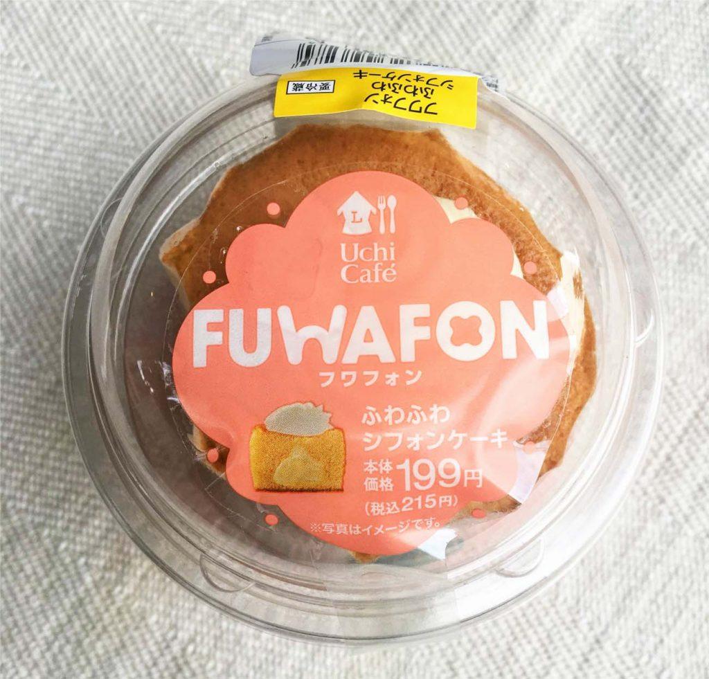 フワフォン-ふわふわシフォンケーキ-パッケージ