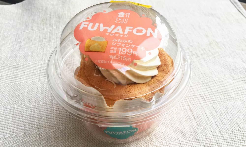 フワフォン-ふわふわシフォンケーキ-