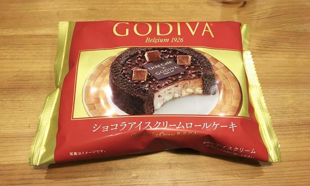 ウチカフェ×ゴディバ ショコラアイスクリームロールケーキ
