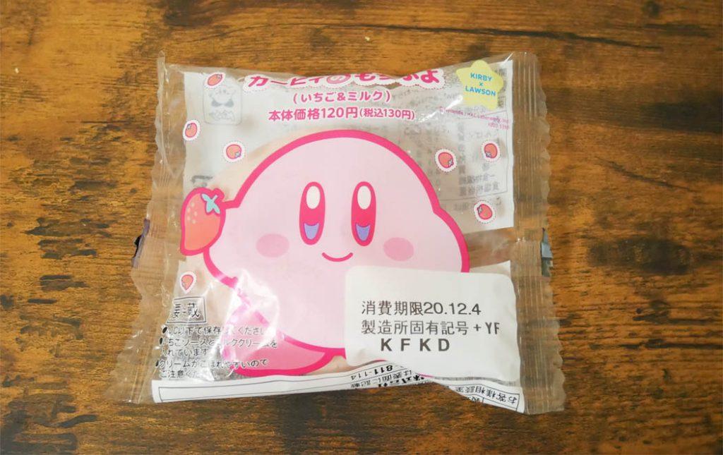 カービィのもちぷよ(いちご&ミルク)パッケージ