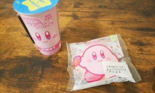 カービィのもちぷよ(いちご&ミルク)