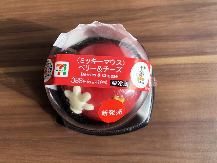 ミッキーマウス ベリー&チーズのパッケージ