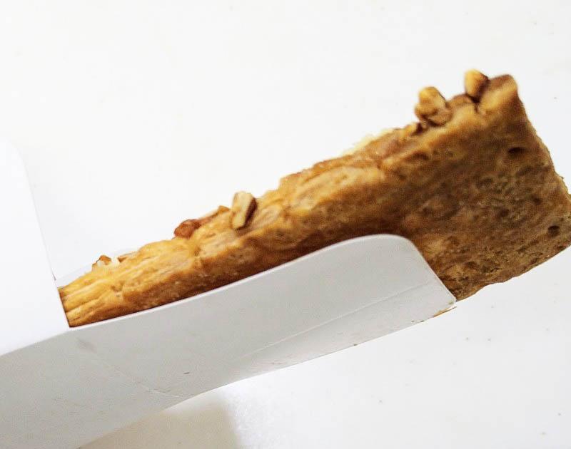 ザクザクナッツパイ拡大
