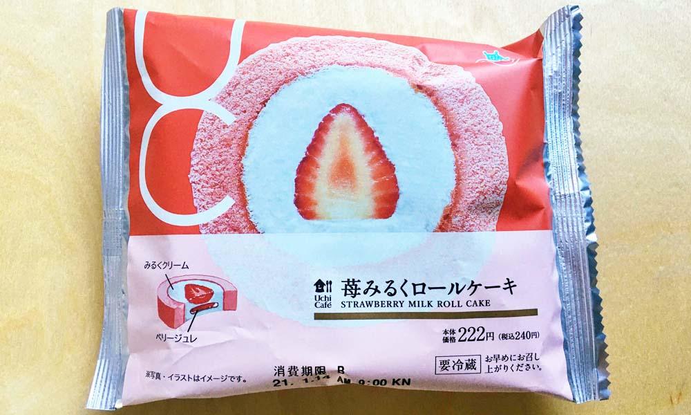 いい苺の日のロールケーキ♫ローソン『苺みるくロールケーキ』