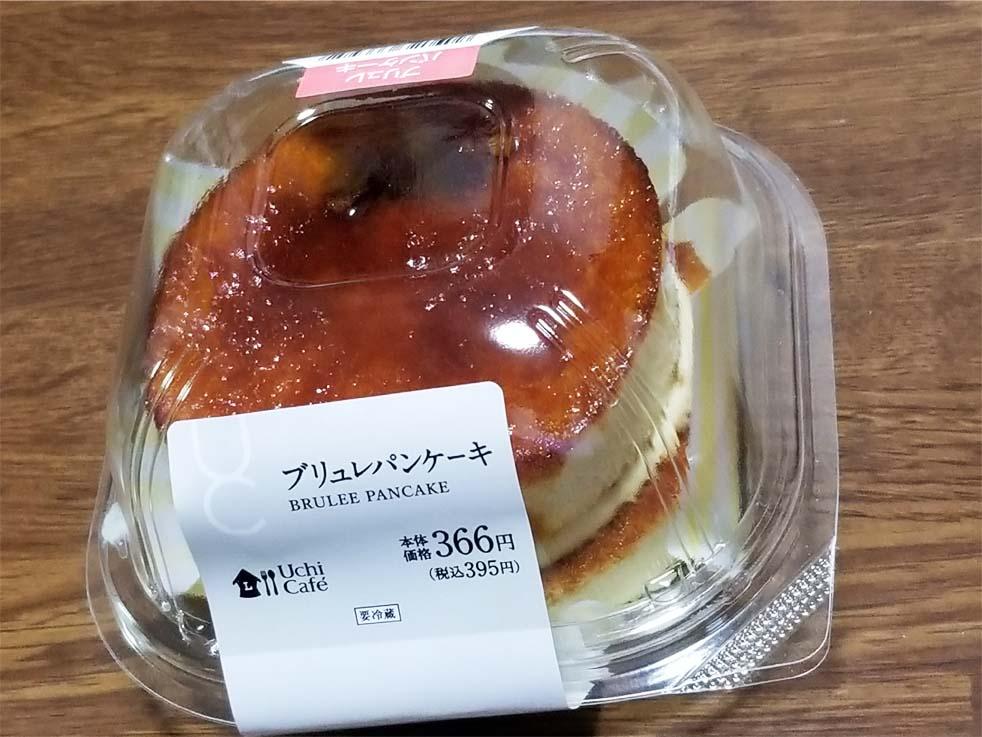 ブリュレパンケーキパッケージ