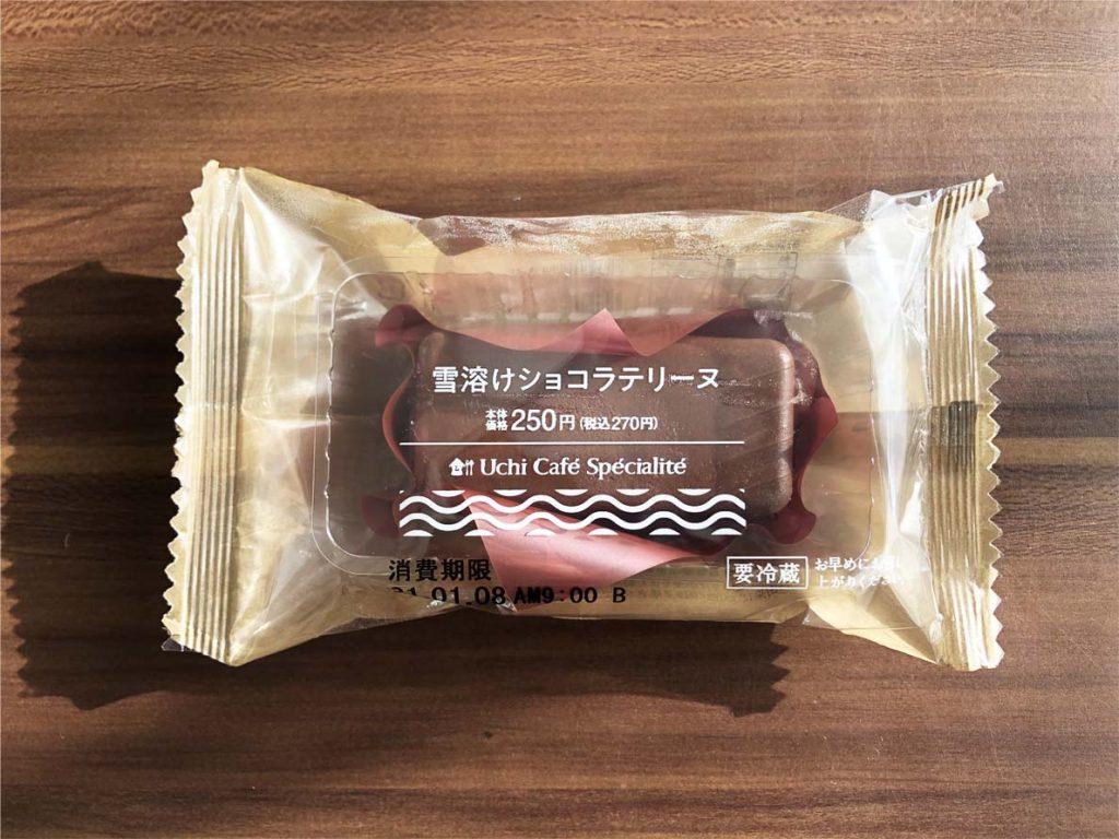 ウチカフェ スペシャリテ 雪溶けショコラテリーヌパッケージ