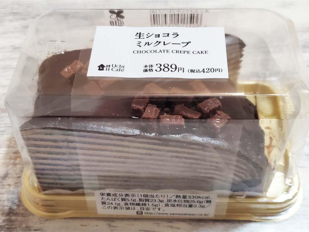 生ショコラミルクレープパッケージ