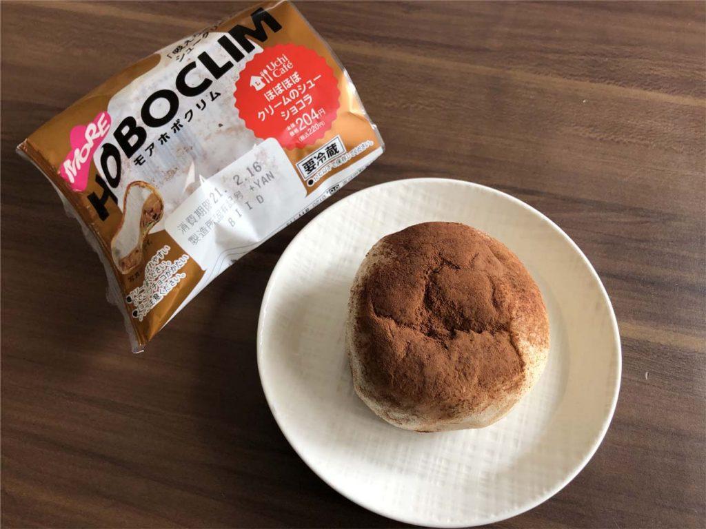 モアホボクリム‐ほぼほぼクリームのシュー ショコラ‐