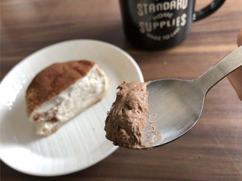 モアホボクリム‐ほぼほぼクリームのシュー ショコラ‐一口サイズ2