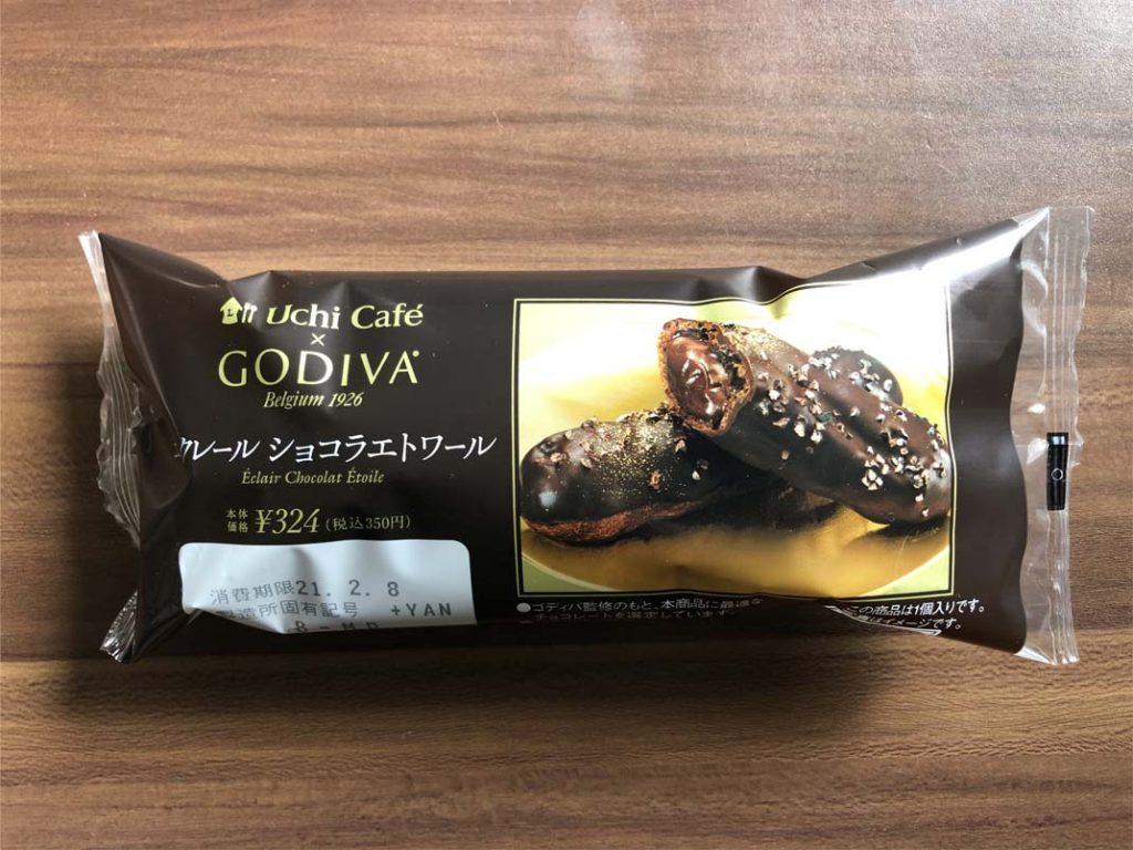 エクレール ショコラエトワールパッケージ