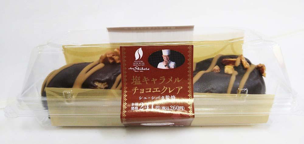 塩キャラメルチョコエクレアパッケージ