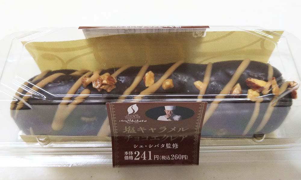 塩キャラメルチョコエクレア