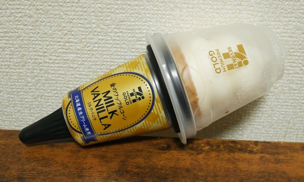 セブン「金のワッフルコーン」美味しいけど高カロリーな贅沢アイス