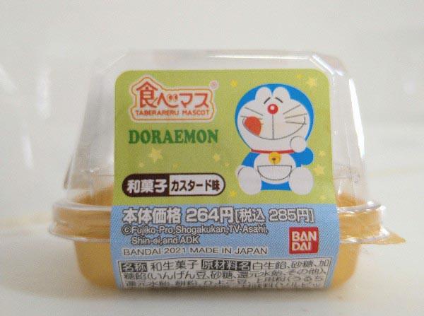 ローソン 食べマス ドラえもん カスタード味パッケージ