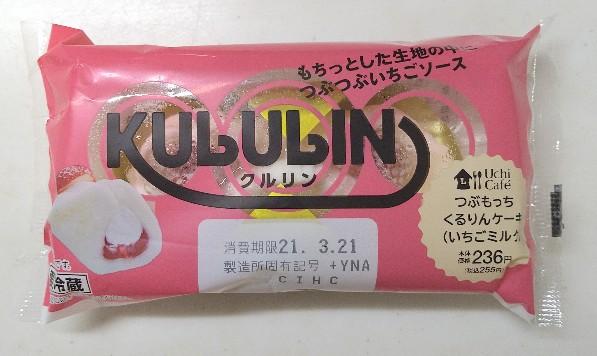 くるりん(KULULIN) つぶもっち くるりんケーキ(いちごミルク)パッケージ