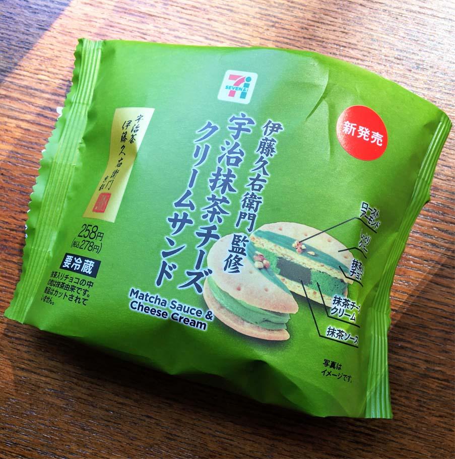 宇治抹茶チーズクリームサンドパッケージ