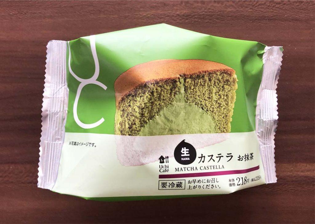 生カステラ お抹茶パッケージ