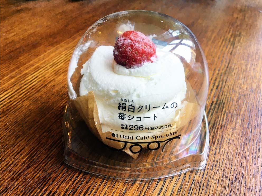 絹白クリームの苺ショートパッケージ