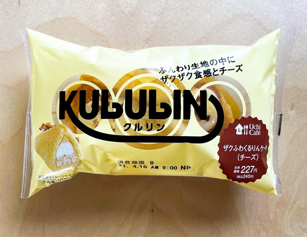 クルリン -ザクふわくるりんケーキ(チーズ)-パッケージ