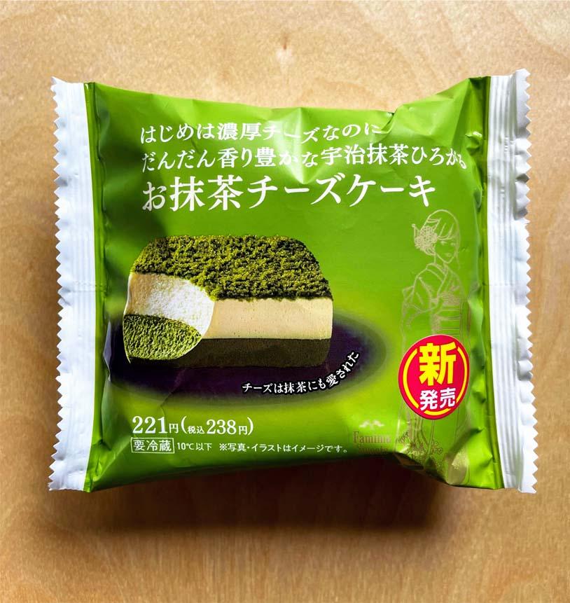はじめは濃厚チーズなのにだんだん香り豊かな宇治抹茶ひろがるお抹茶チーズケーキパッケージ